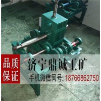 河北邢台多功能滚动式钢管弯管机 1.5kw立式圆管方管弯弧机