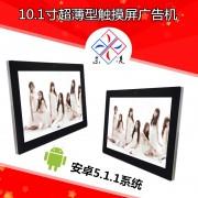 全面触摸屏10寸10.1寸安卓5.1.1系统平板电脑