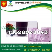 健康系列葡萄石榴蓝莓青汁酵素粉OEM贴牌厂家