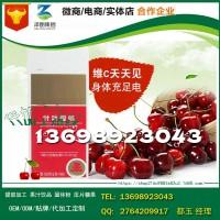 上海胶原蛋白肽针叶樱桃压片糖果OEM/生产基地