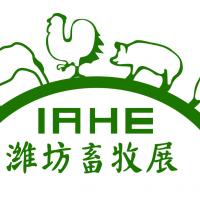 标准化畜禽养殖-2018山东(潍坊)国际畜牧业博览会