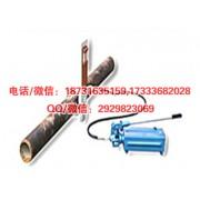 液压挤刀 输送自来水、燃气管道切断 YJD75-400型片式