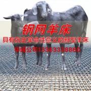 华阔轧花网厂热销羊床钢网 漏粪底网