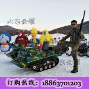 日进斗金雪地坦克车全自动越野坦克车履带式雪橇车