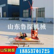 优质QZ-2A型三相电取样钻机 轻便岩心钻机价格合理