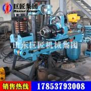 KY-250金属矿山全液压探矿钻机厂家直销坑道钻机250