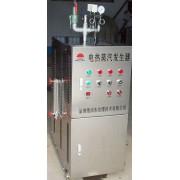 电热式蒸汽发生器的性能特点