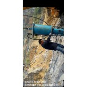 PGF-90型机载岩石分裂机开采岩石方量较多
