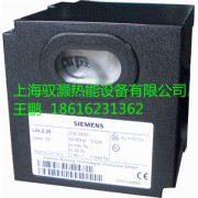 SIEMENS西门子程序控制器LAL1.25