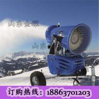 山东金耀牌造雪机出雪量高 全自动炮筒式喷雪机