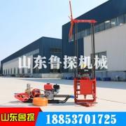 供应QZ-2C轻便取样钻机 汽油勘探钻机可钻混凝土