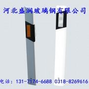 优质玻璃钢柱式轮廓标
