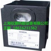 SIEMENS西门子管理器LMV51.000C2