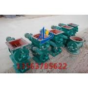 星型卸料器 卸灰阀厂家 YJD卸料器 电动卸料器