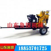 厂家直销XYX-130轮式勘探钻机130米岩心钻机服务无忧