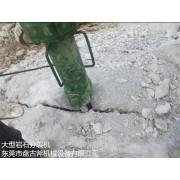 钢筋混凝土无声快速爆破开采石头液压劈裂机