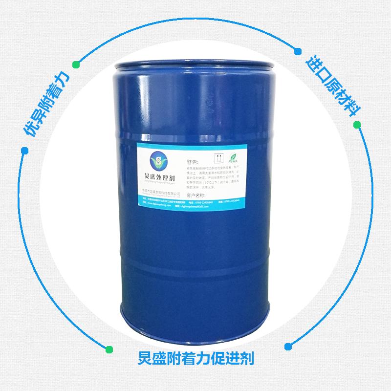 提升塑胶喷涂百格稳定性的附着力处理剂