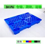 泸州塑料托盘厂家 泸州塑料栈板价格