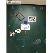 定做磁善家轻松擦洗儿童涂鸦磁性绿板墙贴