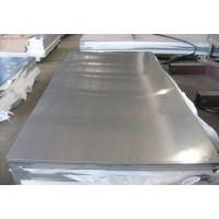 2024-T4铝板 2024铝板成分