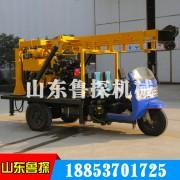 供应XYC-200A三轮车载岩心钻机 勘探钻机开着就走