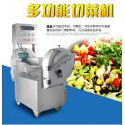 贵港全自动切菜机  厂家直销南宁多功能切菜机哪里有卖