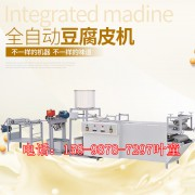 辽宁辽阳大型数控豆腐皮机 豆腐皮成形机 盛隆豆干机
