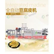 山东曲阜豆腐皮机生产厂家 盛隆豆腐皮机直销 节能千张机