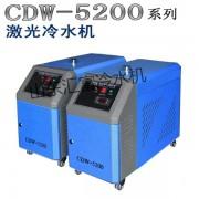 激光设备冷却专用冷水机 工业用冷水机直销