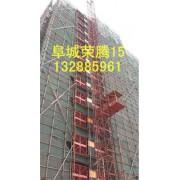 供应青县优质物料提升机生产厂家直销