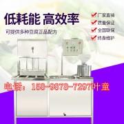 陕西铜川豆腐机成套设备 豆腐机大型多功能 圆型中空腐竹机