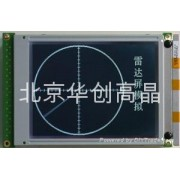 北京华创5.0英寸320240点阵宽温灰液晶
