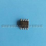 TD2778 2.2A 32V同步整流降压转换器