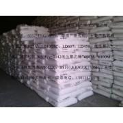 LLDPE DFDA-7042 吉林石化