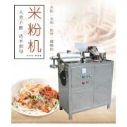 旭众米粉机 南宁湿米粉机 全自动多功能米粉机价格