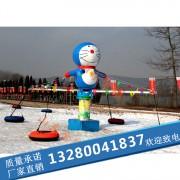 户外冰雪游乐设备 八人雪地转转 八人冰上飞碟价格