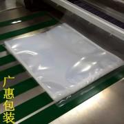 真空包装袋    彩印真空包装真空