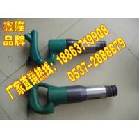销售C8气铲 C8风铲价格 18863719908