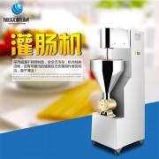 百色灌肠机 全自动灌香肠机设备价格 液压式灌肠机厂家