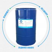 改善PVC软胶表面张力提升喷涂性能的PVC处理剂