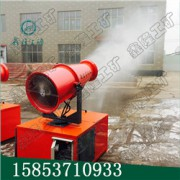 治理粉尘专用除尘雾炮机  建筑工地远程风送式雾炮机 现货销售