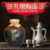 专业销售茅台镇酱香型白酒