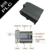 福州耐特PLC,冷冻库电控兼容西门子CPU224晶体管