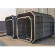 水泥化粪池模具_水泥组合式化粪池模具_振通模具厂