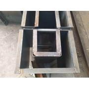 急流槽模具销售_急流槽模具批发_振通急流槽模具厂