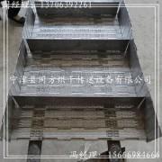 同方直销提升链板 刮板式冲孔输送链板