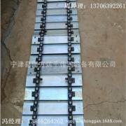 同方供应折弯槽型链板 C型槽链板