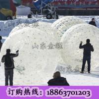 千载难逢机会厂家特价销售雪地游乐设备 雪地滚筒 雪地悠波球