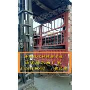 南京3cm-6cm车库专用阻根排水板