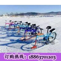 嘻雪乐园必备娱乐项目冰上自行车 健身娱乐一体 双人冰上自行车